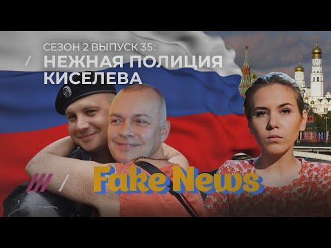 Fake News #35: Россия-24 устроила Чернобыль в Новосибирске