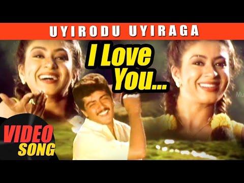 I Love You Video Song   Uyirodu Uyiraga Tamil Movie Songs   Ajith   Richa Ahuja   Vidyasagar