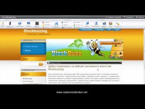 Как добавить на сайт в Webnode - текст, картинки, видео