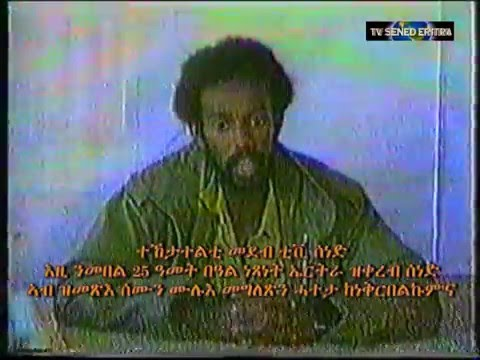 Eritrean Tv Sened Eritra 24 April 2016 where are our people