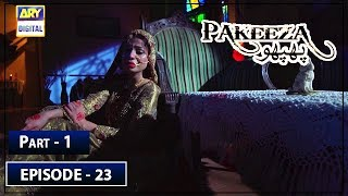 Pakeeza Phuppo Episode 23 Part 1 2nd Sep 2019 ARY Digital