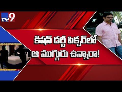 Karate Kalyani on Rakul Preet, Pragya Jaiswal & Regina's alleged links to America Sex Racket - TV9