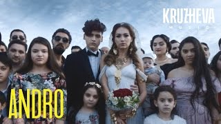 Смотреть клип Andro - Удиви Меня
