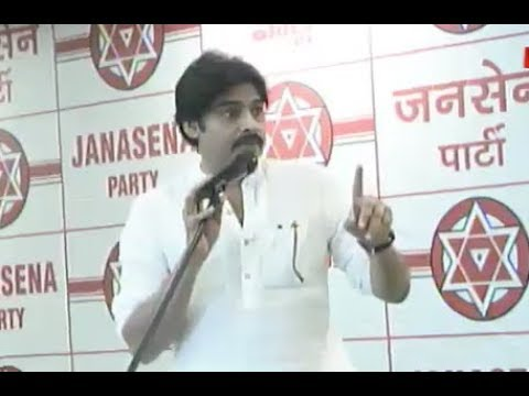FULL SPEECH : Pawan Kalyan Speech In Vijayawada...Janasena P