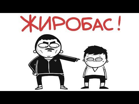 МАРМАЖ: САМЫЕ НЕЛЮБИМЫЕ УРОКИ! (анимация)