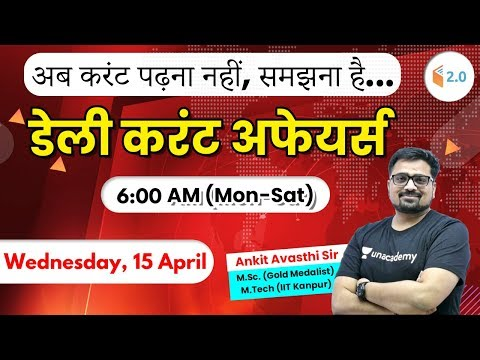 6:00-am---daily-current-affairs-2020-by-ankit-sir-|-15-april-2020