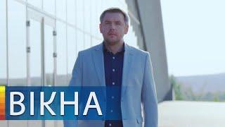 Супермама: психолог Дмитрий Карпачев раскрыл все секреты нового шоу на СТБ | Вікна-Новини