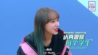 Xiao men shen 2016 Pinyin Lyrics Chinese Songs,Sing Along, learn to speak Mandarin. เนื้อเพลงข้อความแบบ Pinyin