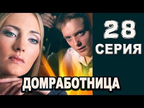 Работа домработницей в Екатеринбурге Найти без посредников