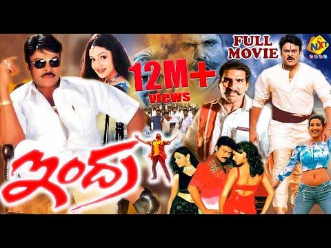 Indra full HD movie | Megastar Chiranjeevi, Aarti agarvaal, Sonali bendre