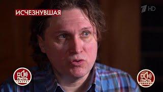 """""""Ты подохнешь под забором, ты никому не нужна!"""" - кто присылал угрозы вдове Алексея Булдакова?"""