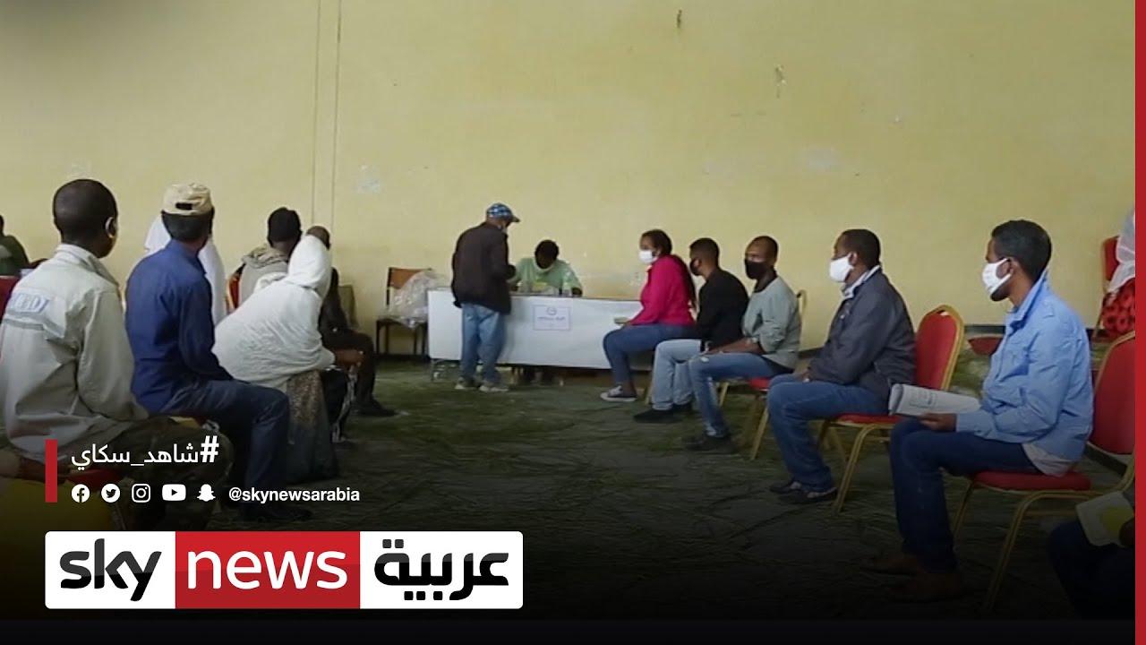 إثيوبيا.. إلغاء الانتخابات في إقليم تيغراي لأسباب أمنية  - نشر قبل 5 ساعة