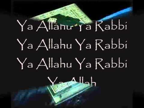 Wali - Ya ALLAH
