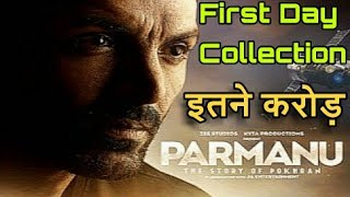 Video Parmanu movie First Day Box office collection,John Abraham,Diana Penty download MP3, 3GP, MP4, WEBM, AVI, FLV Mei 2018