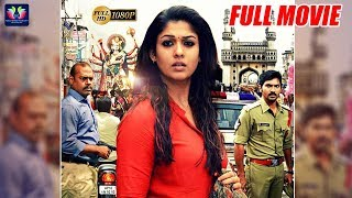 Nayantara Super Hit Telugu Thriller Full HD Movie || Harshvardhan || Vaibhav Reddy || TFC Comedy
