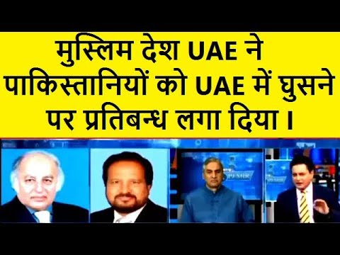 No UAE Visa For Pakistanis,A Massive Diplomatic Win for India