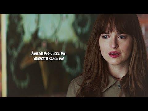 Anastasia&Christian| Прощай, прости