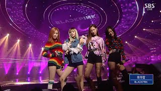 BLACKPINK​ - '휘파람(WHISTLE)' 0904 SBS Inkigayo