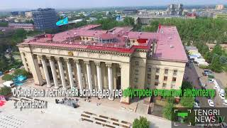 В Алматы презентовали отреставрированную Старую площадь