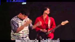 burmeseclassic com The Best Myanmar Website    Songs 2