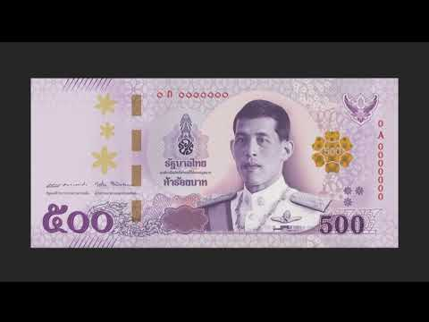 Central bank introduces new King Rama X banknotes