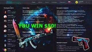 MatchMaking GG   Играй и зарабатывай в соревновательной игре CS GO