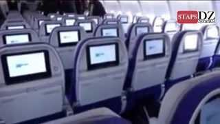 """الجوية الجزائرية تستلم أول طائرة """"إيرباص"""" عصرية"""