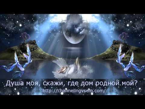 Слушать онлайн Маленький Моцарт - Симфония № 40, 1 часть
