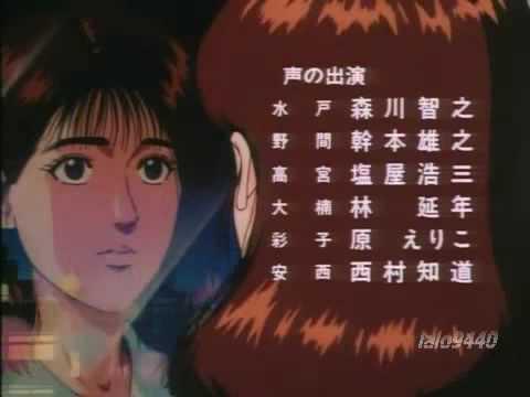 大黒摩季 - Anatadake Mitsumeteru Lyrics | Musixmatch