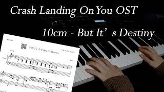 사랑의 불시착 OST '10cm - 우연인듯 운명 (But It's Destiny)' Piano Cover
