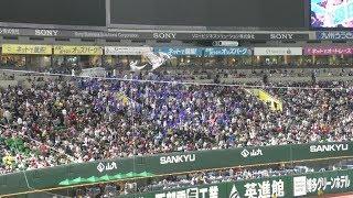 吠えろライオンズ 2018/04/25 ソフトバンクホークスvs西武ライオンズ 3...
