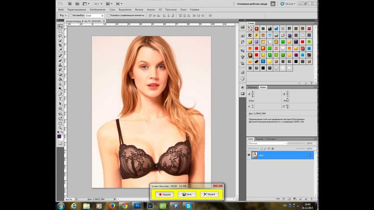 Как в фотошопе сделать грудь фото 856