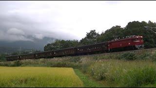 磐越西線を走行する ED75+旧型客車