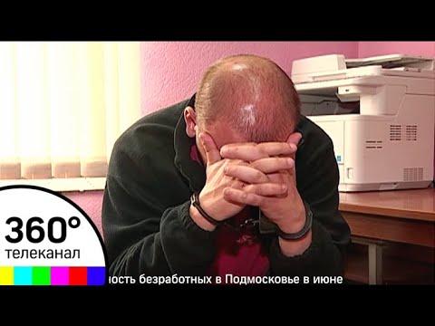 Секс общения в курске - Сайт знакомств Курска
