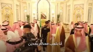 بالفيديو.. الملك يمازح لاعبي الأخضر: بلعب معكم بعدين