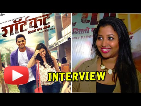 Shortcut - Anandi Joshi Interview - Upcoming Marathi Movie - Sanskruti Balgude