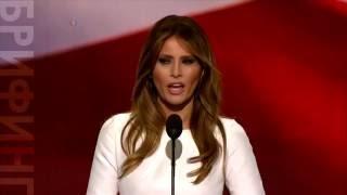 Меланию Трамп обвинили в плагиате речи Мишель Обамы