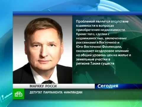 Venäjän media: Suomi panee veräjän säppiin