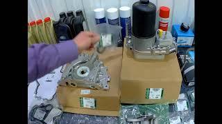 видео Запчасти для Land Rover Range Rover Sport (Ленд Ровер Рендж Ровер Спорт)