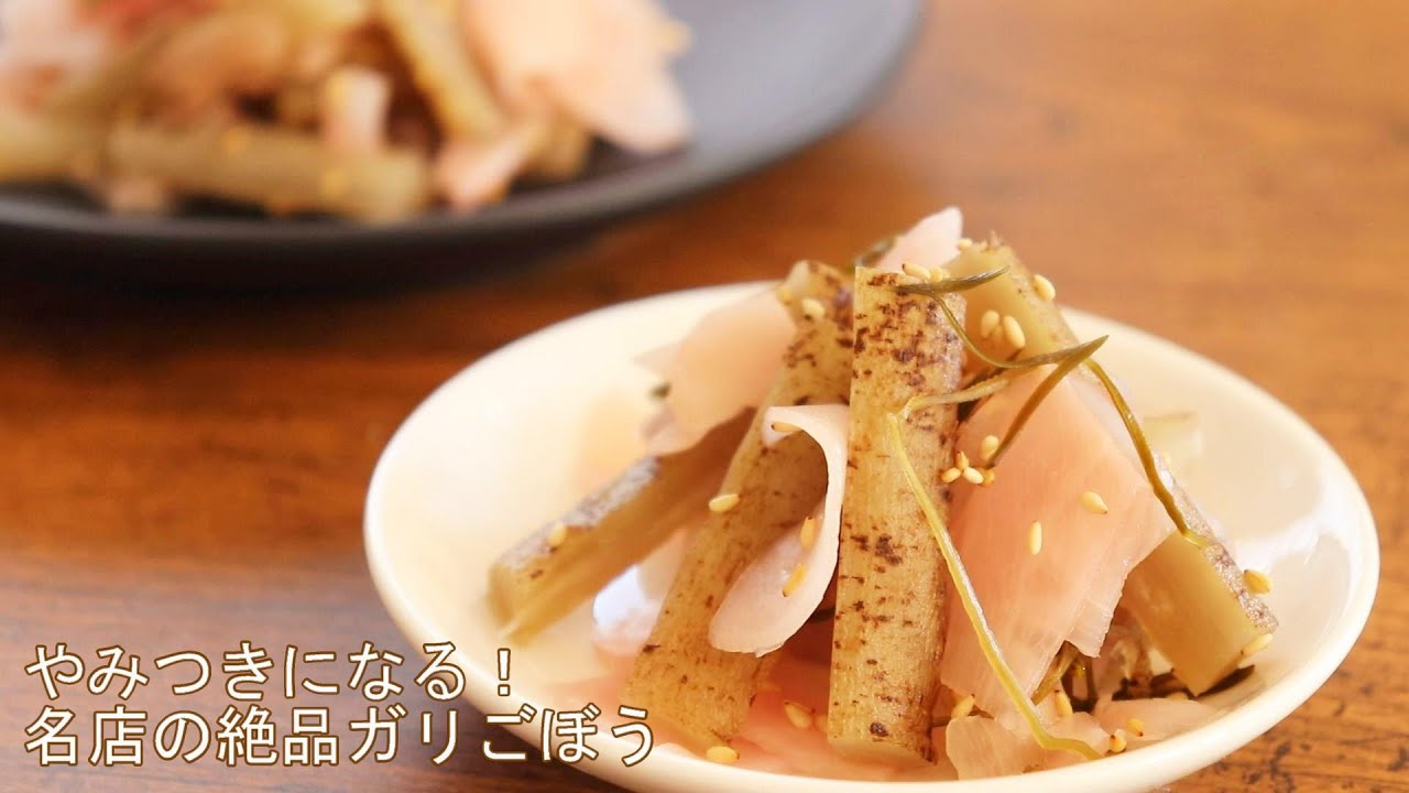 レシピ 天丼