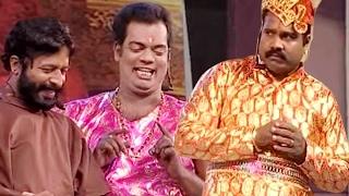 മണിച്ചിത്രത്താഴിന്റെ ഒരു കിടിലൻ കോമഡി | Kalabhavan Mani Stage Show | Kalabhavan Mani Latest Comedy
