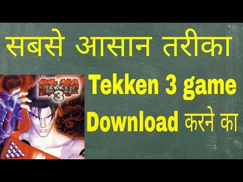 How To Tekken 3 Game Download ! Download Tekken 3 Game ! How To Tekken 3 Game