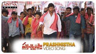 Prashnistha Video Song || Prashnistha Songs || Manish Babu || Akshitha