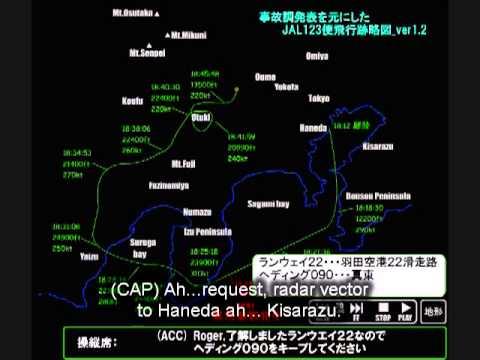 日本航空123便墜落事故 japan ...