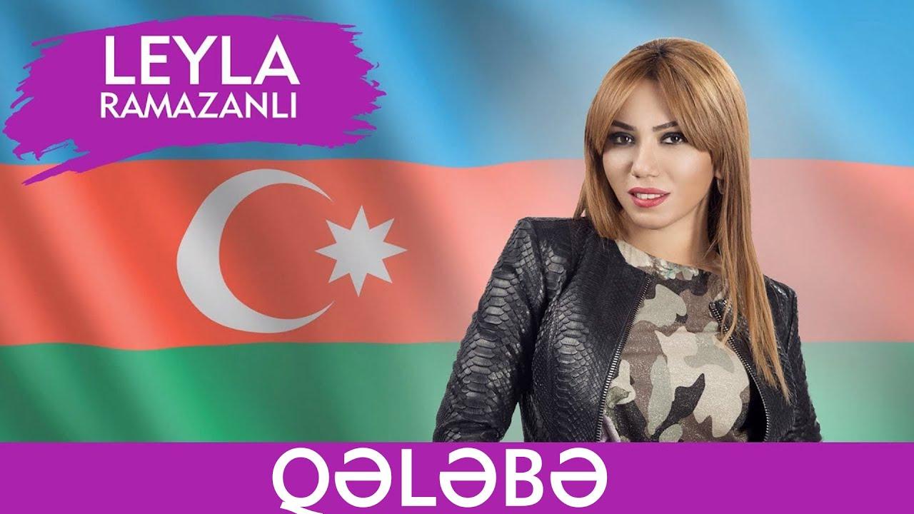 Leyla Ramazanlı - Qələbə