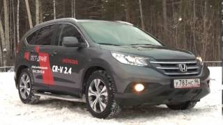 ТЕСТ ДРАЙВ Хонда CR-V,    двигатель 2.4  л.