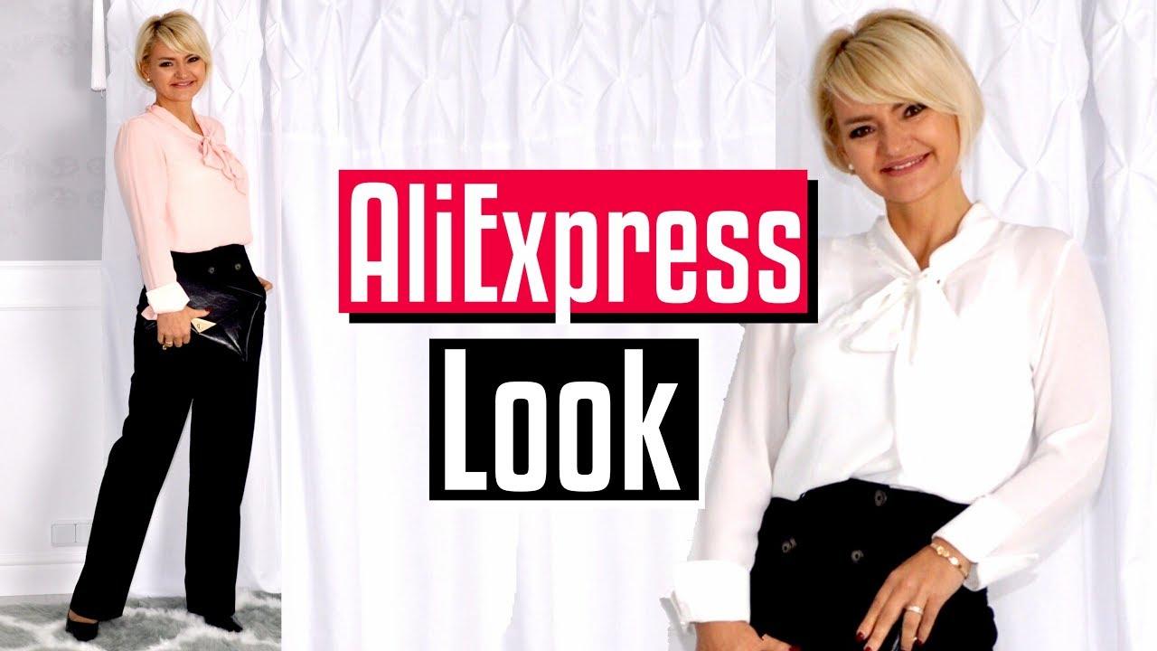 Женский деловой костюм - выкройка в современных офисных тенденциях .