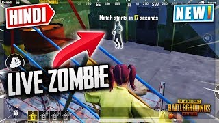 🔥Zombie Walking in PUBG Mobile | Live Zombie Pubg Mobile | Zombie Mode Coming Soon...NoobTheDude