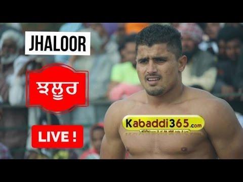 Download Jhaloor (Barnala) North India Federation Kabaddi Cup 3 March 2017 (Live Now)