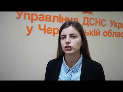 MNSCHE: Інформація про надзвичайні події у Чернівецькій області з 12 по 19 жовтня 2020 року